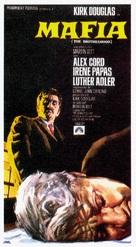 The Brotherhood - Spanish Movie Poster (xs thumbnail)