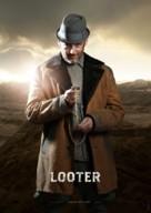 Land of Giants - German Movie Poster (xs thumbnail)