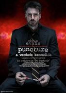 Puncture - Portuguese Movie Poster (xs thumbnail)
