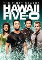 """Hawaii Five-0"" - DVD movie cover (xs thumbnail)"