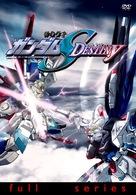 """""""Kidô senshi Gundam Seed Destiny"""" - DVD movie cover (xs thumbnail)"""