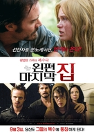 The Last House on the Left - South Korean Movie Poster (xs thumbnail)