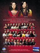 """""""A Favorita"""" - Brazilian Movie Poster (xs thumbnail)"""