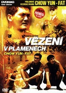 Gaam yuk fung wan - Czech Movie Cover (xs thumbnail)