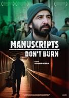 Dast-neveshtehaa nemisoosand - Swiss Movie Poster (xs thumbnail)