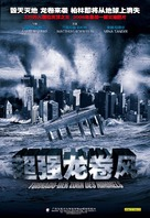 Tornado - Der Zorn des Himmels - Chinese Movie Poster (xs thumbnail)