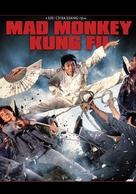 Feng hou - Movie Poster (xs thumbnail)