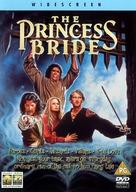 The Princess Bride - British DVD movie cover (xs thumbnail)
