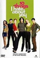 10 Things I Hate About You - DVD movie cover (xs thumbnail)