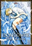 Escaflowne - French DVD cover (xs thumbnail)