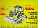 The Guru - British Movie Poster (xs thumbnail)