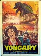 Taekoesu Yonggary - Italian Movie Poster (xs thumbnail)
