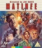 Matinee - British Movie Cover (xs thumbnail)