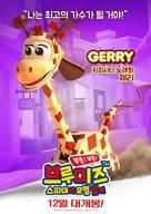 """""""Vroomiz"""" - South Korean Movie Poster (xs thumbnail)"""