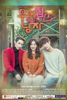 """""""Urijipe Saneun Namja"""" - South Korean Movie Poster (xs thumbnail)"""