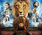 The Chronicles of Narnia: The Voyage of the Dawn Treader - Movie Poster (xs thumbnail)
