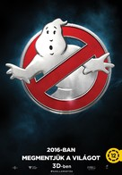 Ghostbusters - Hungarian Movie Poster (xs thumbnail)