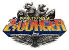 """Dôbutsu Sentai Jûôjâ"" - Japanese Logo (xs thumbnail)"