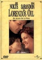 Lorenzo's Oil - Spanish DVD movie cover (xs thumbnail)