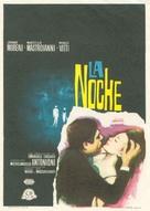 La notte - Spanish Movie Poster (xs thumbnail)