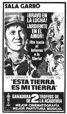 Bound for Glory - Spanish Movie Poster (xs thumbnail)