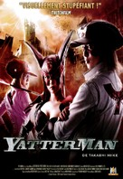 Yattâman - French DVD cover (xs thumbnail)