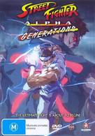 Street Fighter Alpha: Generations - Australian DVD cover (xs thumbnail)
