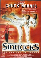 Sidekicks - French Movie Cover (xs thumbnail)