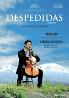 Okuribito - Spanish Movie Cover (xs thumbnail)