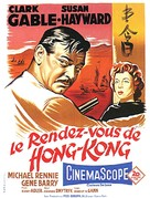 Soldier of Fortune - French Movie Poster (xs thumbnail)