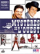 """The Wild Wild West"" - French DVD movie cover (xs thumbnail)"