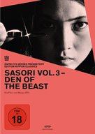 Joshuu sasori: Kemono-beya - German Movie Cover (xs thumbnail)