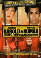 Harold & Kumar Escape from Guantanamo Bay - DVD cover (xs thumbnail)