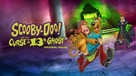 Scooby-Doo! and the Curse of the 13th Ghost - Movie Poster (xs thumbnail)