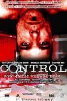 Control - Thai poster (xs thumbnail)