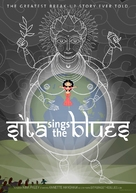 Sita Sings the Blues - Movie Poster (xs thumbnail)