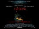 Zodiac - Russian Movie Poster (xs thumbnail)