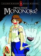 Mononoke-hime - French Movie Poster (xs thumbnail)