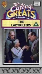 The Ladykillers - British Movie Cover (xs thumbnail)