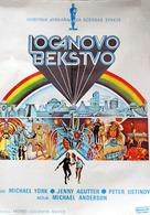 Logan's Run - Yugoslav Movie Poster (xs thumbnail)