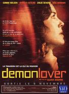 Demonlover - French poster (xs thumbnail)