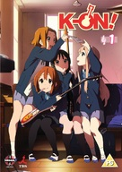 """Keion!"" - British DVD movie cover (xs thumbnail)"