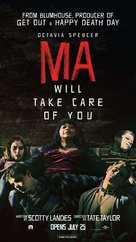 Ma - Singaporean Movie Poster (xs thumbnail)