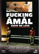 Fucking Åmål - German Movie Cover (xs thumbnail)