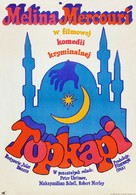 Topkapi - Polish Movie Poster (xs thumbnail)