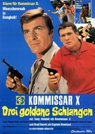 Kommissar X - Drei goldene Schlangen - German Movie Poster (xs thumbnail)