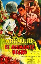 Jungle Moon Men - Argentinian Movie Poster (xs thumbnail)