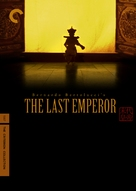 The Last Emperor - DVD movie cover (xs thumbnail)