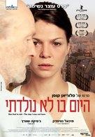Das Lied in mir - Israeli Movie Poster (xs thumbnail)