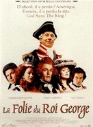 The Madness of King George - French Movie Poster (xs thumbnail)